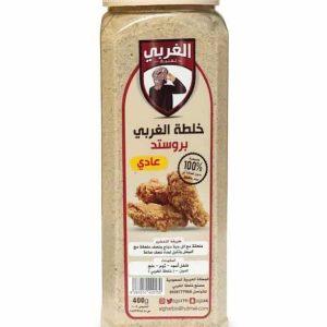 Al-Gharbi regular broasted mixture