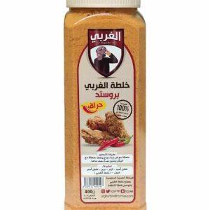 Al-Gharbi spicy broasted mixture