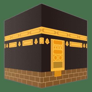 Made in Makkah