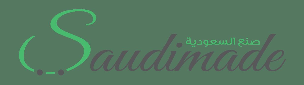 Saudimade